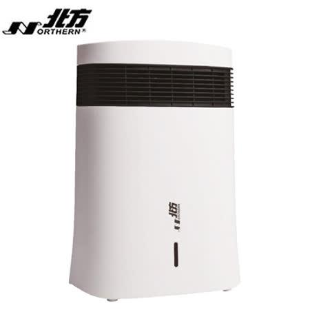 【北方】房間/浴室兩用電暖器 PTC388