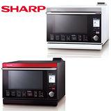 SHARP夏普 31L 日本製HEALSIO水波爐 AX-WP5T-W/AX-WP5T-R