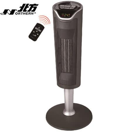 【北方】智慧型陶瓷遙控電暖器 PTC5620TR