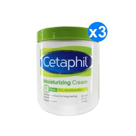 Cetaphil 舒特膚 溫和乳霜 566g  (20oz) 三入團購組