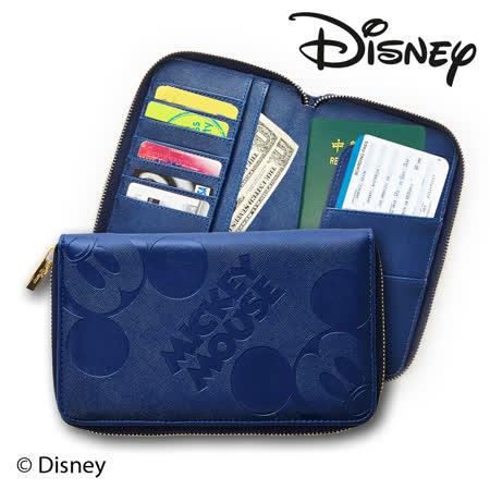 Diseny 迪士尼高質感十字皮革紋旅行護照包(寶藍)