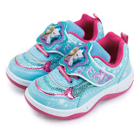 【中童】Disney FORZEN 冰雪奇緣 運動跑步鞋 台灣製造 水藍桃 54116