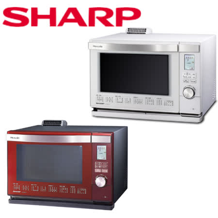 SHARP夏普 26公升過熱水蒸氣水波爐 AX-MX3T-R/AX-MX3T-W