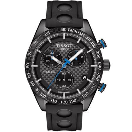 TISSOT 天梭 PRS 516 極速賽車三眼計時時尚腕錶/42mm/T1004173720100