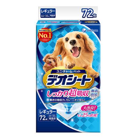 日本Unicharm 消臭大師超吸收狗尿墊(M)(72片/包)