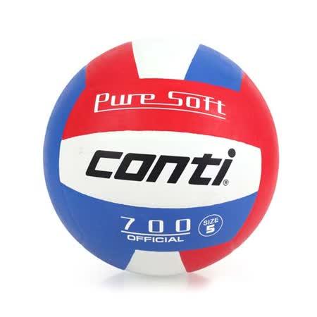 conti 5號超軟橡膠排球 藍紅 F