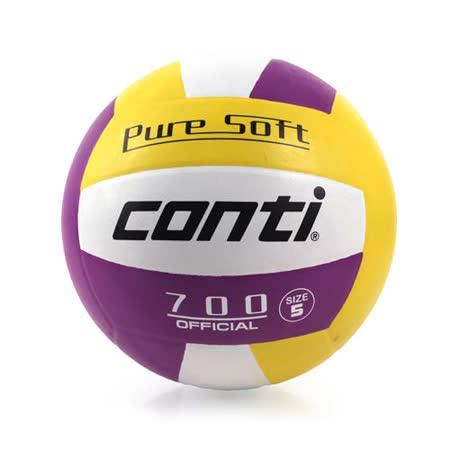 conti 5號超軟橡膠排球 白紫黃 F