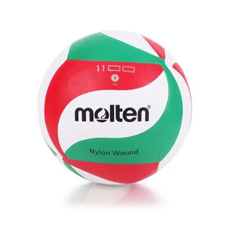 MOLTEN #5橡膠排球-5號球 白紅綠 F