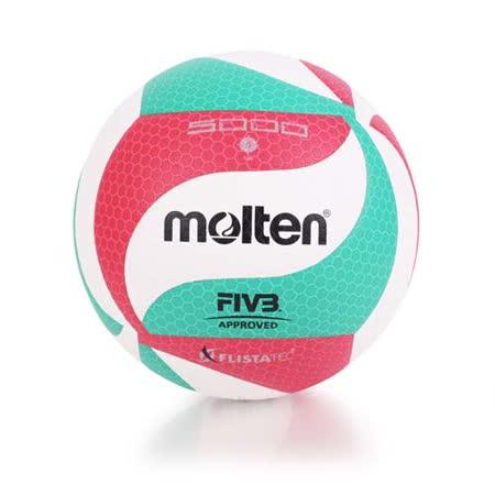 MOLTEN #5合成皮排球-5號球 白紅綠 F