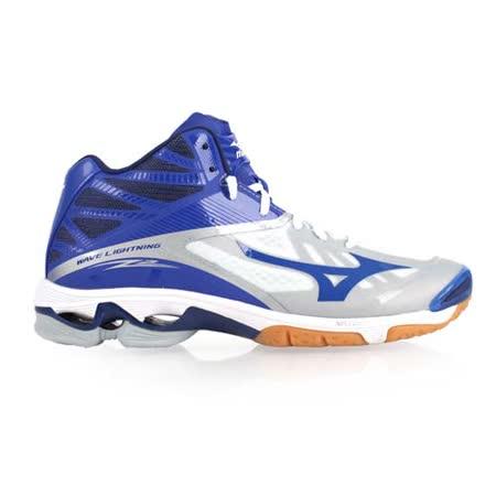 (男) MIZUNO WAVE LIGHTNING Z2 MID排球鞋-美津濃 藍白淺灰
