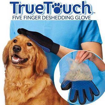 買達人 寵物潔毛安撫2用式手套 (1入)