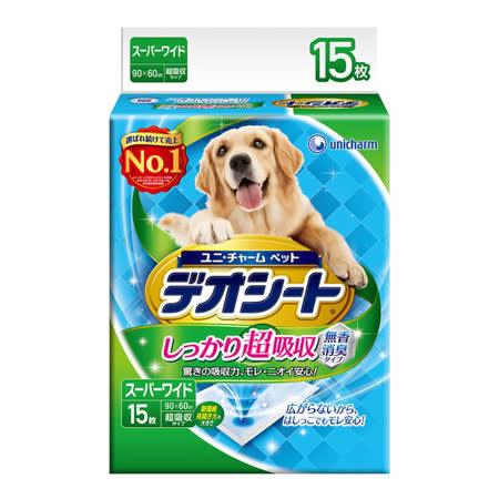 日本Unicharm 消臭大師超吸收狗尿墊(4L)(15片/包)