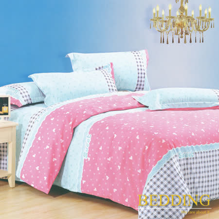 【BEDDING】活性印染單人三件式舖棉床包兩用被組-甜美公主