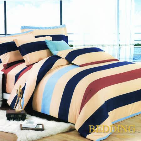 【BEDDING】活性印染單人三件式舖棉床包兩用被組-韵味人生