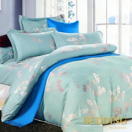 【BEDDING】活性印染單人三件式舖棉床包兩用被組-飄絮