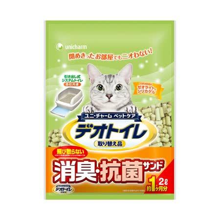 日本Unicharm 消臭大師一月間消臭抗菌貓砂 2L