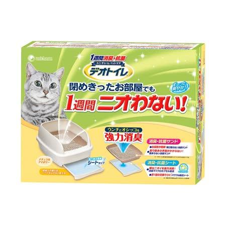 日本Unicharm 消臭大師雙層貓砂盆 半罩