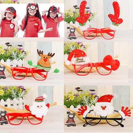 聖誕裝飾玩偶造型眼鏡框(多款可以挑選)(大人小孩皆可戴)(量大可優惠)
