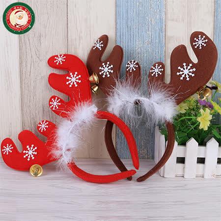 聖誕鈴噹麋鹿角髮箍(帶羽毛)(多款可以挑選)(大人小孩皆可戴)(量大可優惠)