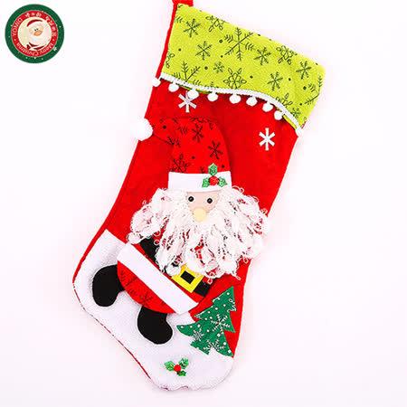44公分立體玩偶拼布聖誕襪(金絲絨布綠邊口)(老公公)(S16)