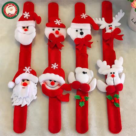 聖誕造型拍拍手環(多款隨機)(量大可優惠)(3入裝)