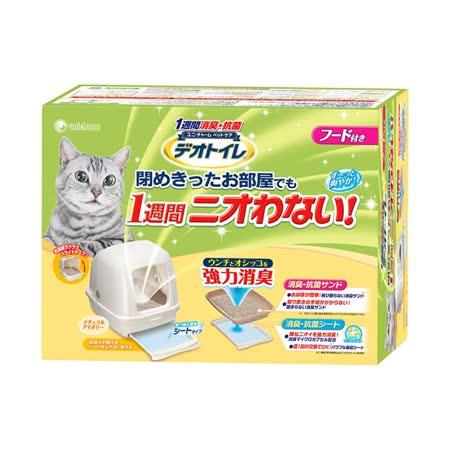 日本Unicharm 消臭大師雙層貓砂盆 全罩