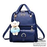 DF Queenin日韓 - 可愛熊吊飾仿皮款2用斜背後背包-共3色