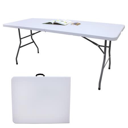 【環球】寬180公分(6尺寬度)4公分厚度-對疊折疊桌/書桌/電腦桌/餐桌/工作桌/野餐桌/拜拜桌