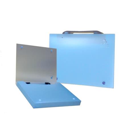 【檔案家】立體手把輕盈A4公文盒(30) 藍