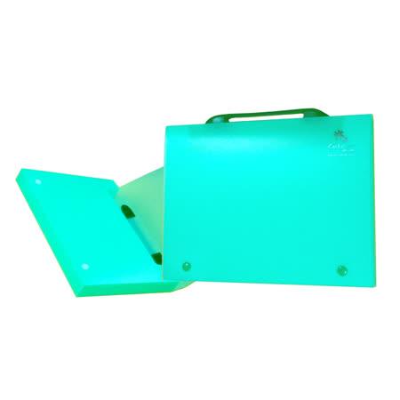 【檔案家】立體手把輕盈A4公文盒(30) 綠