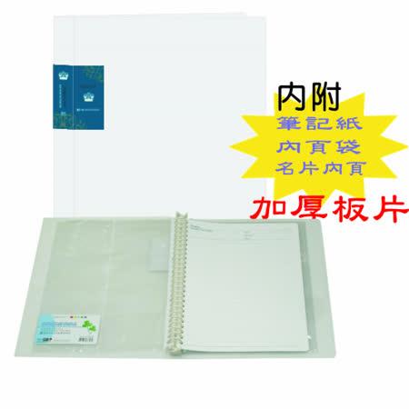 【檔案家】皇家B5 26孔活頁筆記本- 金藍