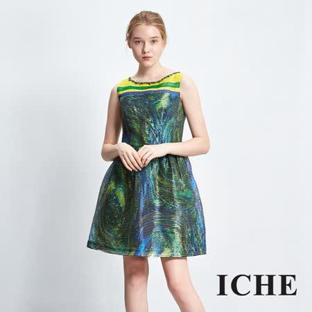 ICHE衣哲 金屬感印花釘珠禮服洋裝