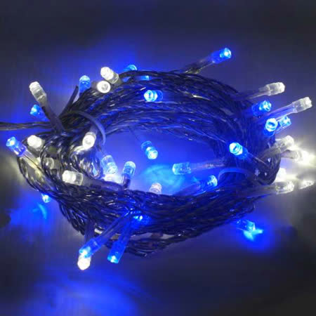 聖誕燈50燈LED樹燈串 (藍白光透明線)(附控制器跳機)(高亮度又省電)