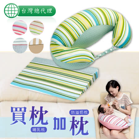 日本sandexica  媽媽寶寶實用2件組。哺乳枕+防溢奶枕 授乳枕 學坐枕 防吐奶枕 A50036