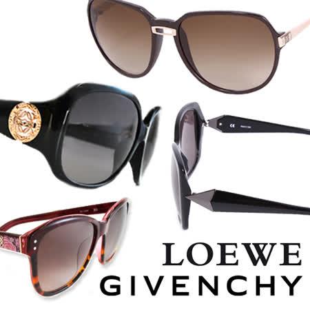 【聖誕感恩回饋】國際精選GIVENCHY / LOEWE 時尚平光/太陽眼鏡(多款任選)