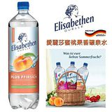德國愛麗莎 蜜桃果香礦泉水(微甜) 1000mlX12瓶