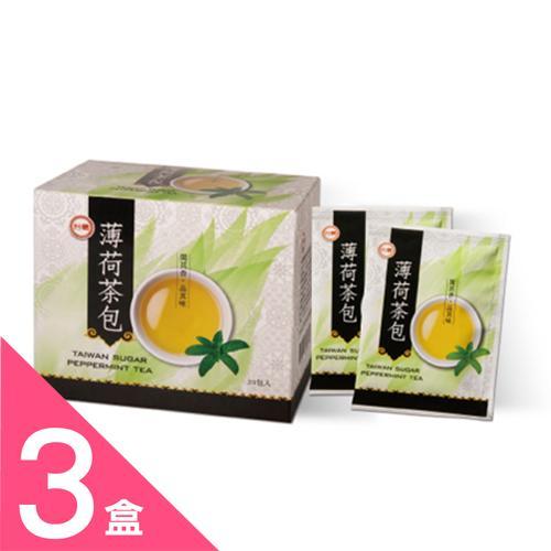 台糖 魚腥草青春茶 3盒  20包盒