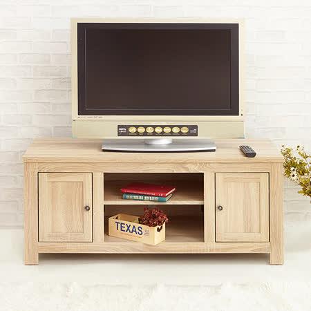 北歐獨特木紋設計電視櫃