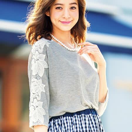 日本Portcros 現貨-蕾絲拼接造型上衣(白色/3L)