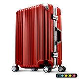【MOROCOCO】絢光晶燦-20吋PC鋁框行李箱(金屬紅)