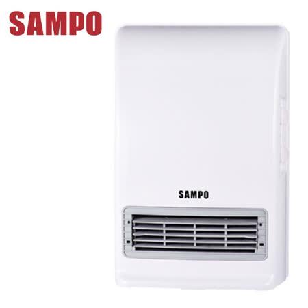 『SAMPO』☆聲寶 電暖器 陶瓷式 HX-FN12P