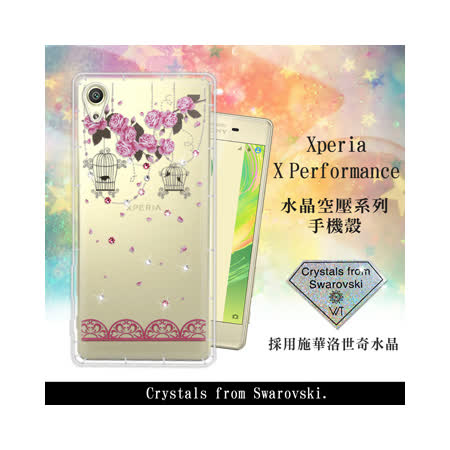 WT  SONY Xperia X Performance / PP10 奧地利水晶彩繪空壓手機殼(璀璨蕾絲)