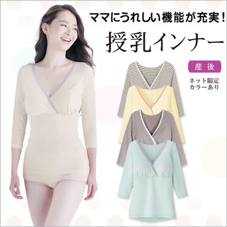 【日本暢銷】純棉七分袖月子服 產後交叉款哺乳裝-S-3L碼