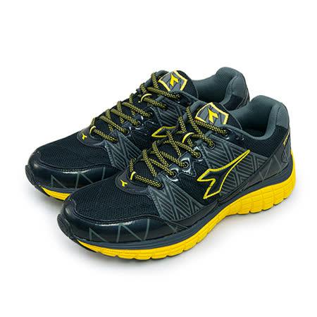 【男】DIADORA 全地形專業慢跑鞋 KEEP ON 烈速飛奔系列 黑黃灰 2930