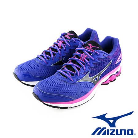 Mizuno 美津濃 RIDER 20 女慢跑鞋 運動鞋 (紫) J1GD170309