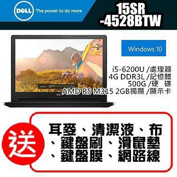 DELL Inspiron 15SR-4528BTW 黑 15.6吋筆記型電腦(加碼送七大好禮) /i5-6200U