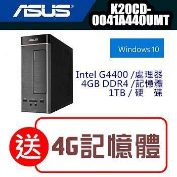 ASUS K20CD-0041A440UMT G4400雙核 10公升Win10迷你電腦 /加碼送4G記憶體(須自行安裝)