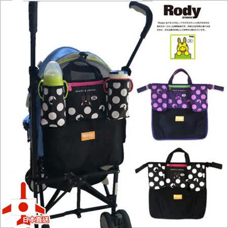 KNICK KNACK日本RODY多功能嬰兒推車用收納袋 手提包