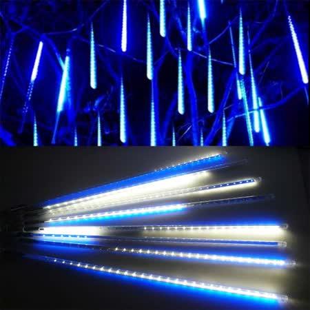 聖誕燈裝飾燈LED流星燈串8條燈(藍白光插電式/單燈長50cm)