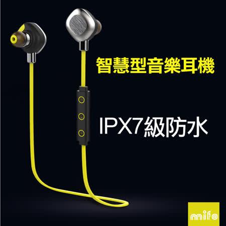IPX7 级防水等級 U5 PLUS 智能防水運動無線藍牙耳機